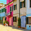 Stock Photo: Seaside buildings