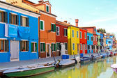 Houses and boats — Stock Photo