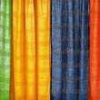 Royalty-Free Stock Photo: Curtain color
