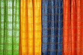 Curtain color — Stock Photo