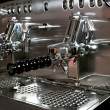 Stock Photo: Espresso angle
