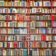 Books shelf — Stock fotografie