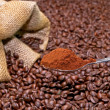 Coffee powder — Stock Photo