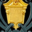 Stock Photo: Golden blazon