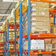Shelves and cargo - Stock Photo