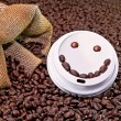 Royalty-Free Stock Photo: Smiley coffee