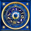 Zodiac Blue - Stock Photo