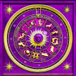 Stock Photo: Zodiac Purple