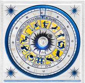 Zodiac Light — Stock Photo