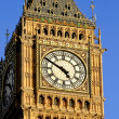 Royalty-Free Stock Photo: Big Ben