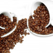 Stock Photo: Scatter coffee