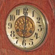 Wooden clock — Stock Photo #3752558