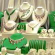Stock Photo: Green collections