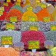 Spice market detail — Stock Photo