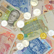 colorful croatian banknotes — Stock Photo