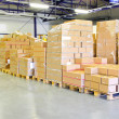 Shipping package — Stock Photo #3828731