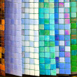 Stock Photo: Tiles color