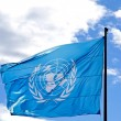 UN flag — Stock Photo #3829231