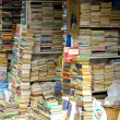 Book stall — Stock Photo #3858907