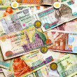 Colorful Egyptian money - Stock Photo