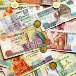 Colorful Egyptian money — Stock Photo #3859084