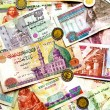 Egyptian money — Stock Photo