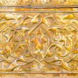 Royalty-Free Stock Photo: Islamic brass art