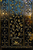 Ironwork fence — Stock Photo