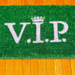 VIP doormat — Stock Photo