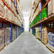Warehouse corridor — Stock Photo