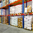 Boxes warehouse — Stockfoto