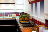 Kitchen sink — Stock Photo