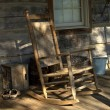 Old Rocking Chair — Stock Photo #2738199