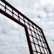 Red Gate to Heaven — Stock Photo