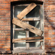 Stock Photo: Boarded window