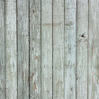 Old painted fence - Stock Photo