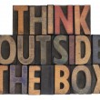 Stock Photo: Think outside the box, vintage wood type