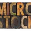 Stock Photo: Microstock - vintage wood type