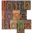 Faith, love and hope — 图库照片