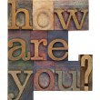 How are you — Foto de Stock