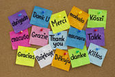 Děkuji v různých jazycích — Stock fotografie