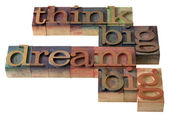 Think and dream big — Stock Photo