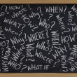 Questions on blackboard — Stock Photo #3623104