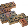 Foto de Stock  : What are you best at?