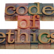 Stock Photo: Code of ethics