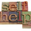 Self-help — Stock Photo
