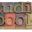Audiobook - Stockfoto
