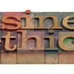Business ethics — Stock Photo