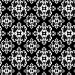 Seamless ornament pattern - Image vectorielle