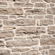Old stone wall restored — Stock Photo #2845249